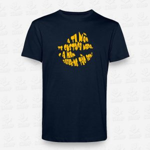 T-shirt Sabia Bem – STAMP – Loja Online
